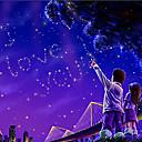 Luce proiettore di cielo stellato (3xAA/USB, vari colori)