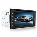 Auto DVD-Player - Universell - 6,5 Zoll - 800 x 480