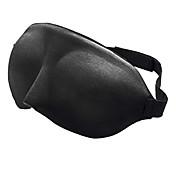1枚 旅行用アイマスク 通気性 携帯式 快適 調整可能 のために 旅行用睡眠グッズ スポンジ