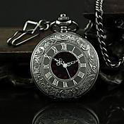 男性用 懐中時計 クォーツ 合金 バンド ビンテージ ブラック