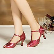 Zapatos de baile (Marrón / Rojo / Blanco) - Danza latina - No Personalizable - Tacón Luis XV