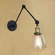 AC 100-240 40W E26/E27 現代風 電気めっき 特徴 for 電球は含まれています,アンビエントライト スイングアームライト ウォールライト
