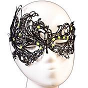 Máscara Cosplay Festival/Celebración Traje de Halloween Negro Un Color Máscara Halloween Unisex