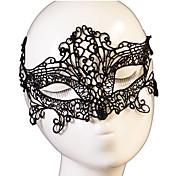 Lace Mask 1pc Máscaras de fiesta Decoraciones del partido Cool / Moda Tamaño Único Negro / Blanco Encaje