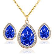 Jewelry Ogrlice / Füllbevalók Svadbeni nakit Setovi Vjenčanje / Party 1set Žene Žuta / Crvena / Plava / Roza Vjenčanje Pokloni