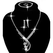 女性 ジュエリーセット ブライダルジュエリーセット ファッション コスチュームジュエリー 銅 ラインストーン 銀メッキ ネックレス イヤリング・ピアス リング ブレスレット 用途 パーティー 日常 カジュアル ウェディングギフト