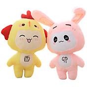 juguetes de peluche Rabbit / Pollo Dibujos / Encantador Juguetes Novedosos Niños / Chica Felpa