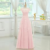 vestido de la dama de honor piso-longitud satén / tul - cucharón de la vaina / columna con los appliques / el rebordear por xiangyouyayi
