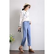 dril de algodón pantalones de pierna ancha femenina pantimedias Dongkuan cintura recta pantalones de pierna ancha sueltas versión coreana