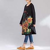 firmar el 17 de primavera nueva versión coreana de la gran yardas vestido suelto de ocio impresión de girasol salvaje jersey y largas