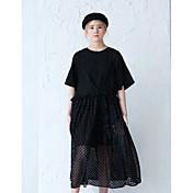 Su coreano auténtico salvaje v-cuello arnés onda punto perspectiva encaje flounced sección larga bottoming falda vestido