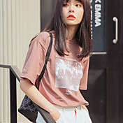 yugo realmente haciendo 2017 verano nueva camiseta impresa marrón