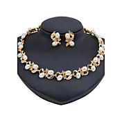 ジュエリーセット ブライダルジュエリーセット パールネックレス 人造真珠 ファッション ビンテージ 欧米の クラシック 人造真珠 ラインストーン ジュエリー ゴールド 1×ネックレス 1×イヤリング(ペア) のために結婚式 パーティー Halloween 誕生日 婚約 日常