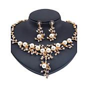 ジュエリーセット ファッション 欧米の クラシック 人造真珠 フラワー ゴールド 1×ネックレス 1×イヤリング(ペア) のために 結婚式 パーティー Halloween 誕生日 婚約 日常 カジュアル クリスマスギフト 1セット ウェディングギフト