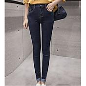 Mujer Sencillo Tiro Medio Microelástico Ajustado Pantalones,Pitillo
