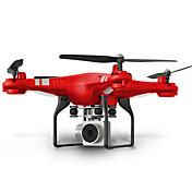 ドローン HR SH5 4CH 6軸 720P HDカメラ付き FPV ワンキーリターン ヘッドレスモード 360°フリップフライト アクセスリアルタイム映像 ホバー ラジコン・クアッドコプター リモコン カメラ 1 ドローン用バッテリー ブレード 取扱説明書 プロペラガード