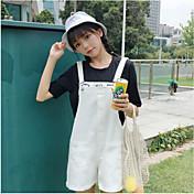 Mujer Adorable Alta cintura Microelástico Mono Pantalones,Holgado Un Color Color puro