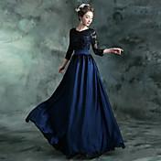 Corte en A Joya Hasta el Suelo Raso Satén Evento Formal Vestido con Apliques Detalles de Cristal Recogido por Xiangyouyayi