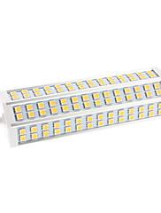 R7s 15w 84x5050 SMD 1280-1350lm 3000-3500K teplá bílá světla vedl kukuřice žárovka (85-265V)
