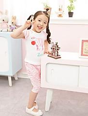 Dětské Zebra Print Oblečení Soupravy (dívčina)