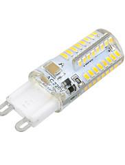 5W G9 LEDコーン型電球 T 64 SMD 3014 200 lm 温白色 / クールホワイト 交流220から240 V