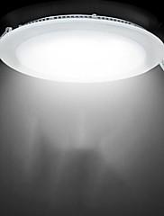 1個 Hong yun zhao ming 12W 30 SMD 4014 700 LM ナチュラルホワイト センサー LEDダウンライト AC 100-240 V