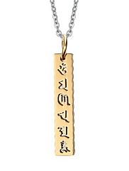 Pánské Náhrdelníky s přívěšky Přívěšky Nerez Módní Zlatá Stříbrná Šperky Denní Ležérní 1ks