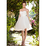 Ball Gown Plus Sizes Wedding Dress - Ivory Knee-length Sweetheart Taffeta/Tulle