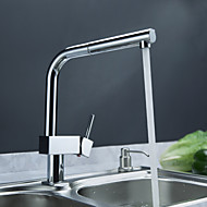 Sprinkle® by Lightinthebox - Contemporary Solid Brass Pull Out Kitchen Faucet (Chrome Finish)