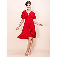 TS Couture® Mix&Match Convertible Dress Knee-length Sheath/Column Jersey Cocktail Dress