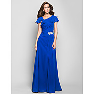 TS Couture® Formal Evening / Military Ball Dress - Ocean Blue Plus Sizes / Petite A-line Square Floor-length Chiffon