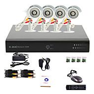 4 canales CCTV Sistema DVR (4 al aire libre cámara Warterproof, PTZ Control)