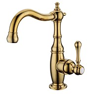 Antique Centerset Rotatable with  Ceramic Valve Single Handle One Hole for  Ti-PVD , Bathroom Sink Faucet