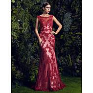 Evento Formal Vestido Sereia Decote em U Cauda Corte Renda com Apliques / Miçangas / Botões / Lantejoulas