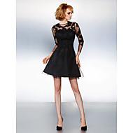 Cocktail Party Dress - Plus Size / Petite A-line Jewel Short/Mini Tulle