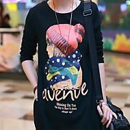 Normaal - Medium - Informeel - T-shirt (Katoen)met Lange Mouw