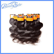 40Pcs 2Kg Lot Wholesale Cheap 5A Malaysian Virgin Human Hair Body Wave 100% Human Hair Extensions Color1B
