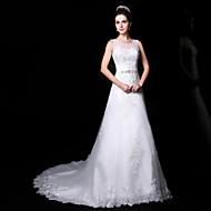 Trumpet/Mermaid Wedding Dress - White Court Train Jewel Lace/Organza/Charmeuse