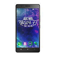 Smartphone 4G - Lenovo - Android 5.0 - A7600 ( 5.5 ,