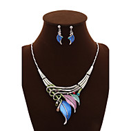 NEW Style Women's Clothing Accessories Splice Leaf Necklace Alloy Wedding/Party Jewelry Set (Necklace+Earrings)