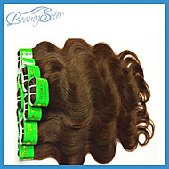 Clearence Wholesale Cheap Indian Human Hair Body Wave 3Kg 60Pieces Grade5A Color Brown No Shedding No Tangles