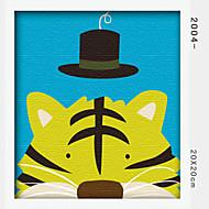 peinture à l'huile numérique bricolage en bois massif avec plaisir en famille de châssis peinture tout seul tiger2004
