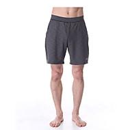 Yoga Pants Fundos / Calças / Shorts / Shorts largos Elástico em 4 modos / Sensação de Sustentação / Compressão por Partes Natural Stretchy