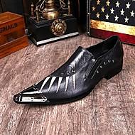 אוקספורד גברים של נעליים חתונה / מסיבה וערב עור שחור