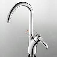 European Simple Style Hot and Cold Water Brass Bathroom Kitchen Faucet