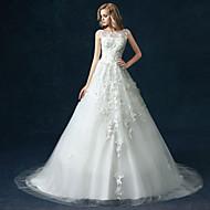 A-line Wedding Dress - White Chapel Train Jewel Tulle