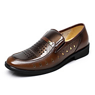 Men's Shoes  Casual Leatherette Two Colors Available
