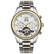 GUANQIN® High Quality Men Watches Top Brand Luxury Sapphire Crystal Waterproof Watch Automatic Self-winding Wrist Watch Cool Watch With Watch Box