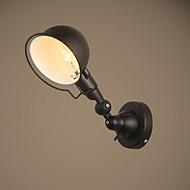 Umei ™ luzes braço oscilante moderna / contemporânea do metal e12 / e14