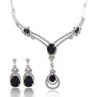 Ensemble de bijoux Cristal Zircon Imitation de diamant Alliage Mode Mariage Soirée Quotidien Décontracté 1setColliers décoratifs Boucles